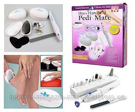 Набор для педикюра Pedi Mate -18 предметов