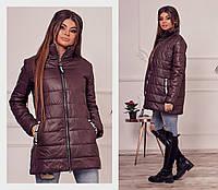 Стильная женская куртка удлиненная демисезонная