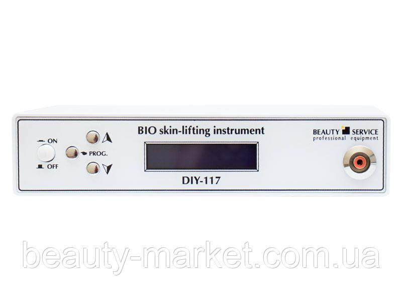 Аппарат для микротоковой терапии 117
