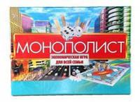 """Настольная игра для всей семьи """"Монополист"""" Сег. 0005"""