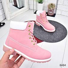 """Ботинки женские демисезонные """"Tim Tim"""" розового цвета из эко нубука. Ботильоны женские. Ботильоны деми, фото 2"""