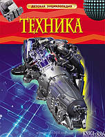 "Книга ""Техника"" | Питер Кент | Росмэн"