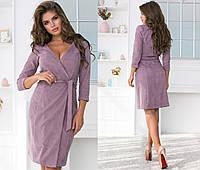 Платье женское с запахом ТК/-1230 - Сиреневый, фото 1