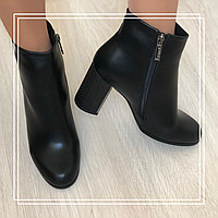 Женские демисезонные ботинки  LB 227, фото 1