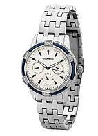 Часы женские B01356-1 серебристые