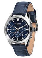 Часы мужские Guardo S01662-2 синие
