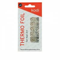 Термо-фольга для дизайна ногтей KODI 40