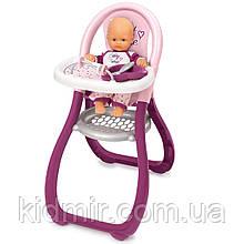 Іграшка стільчик для годування для ляльок Прованс Baby Nurse Smoby 220342