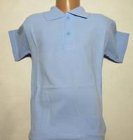 Школьная рубашка - поло для мальчика Размер 10 - 14 лет Разные цвета