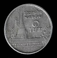 Монета Таиланда 1 бат 2002 г.