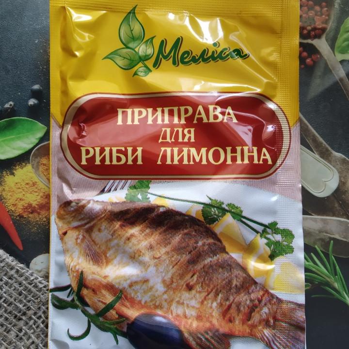 """Приправа для риби лимонна 30 гр """"Меліса"""""""