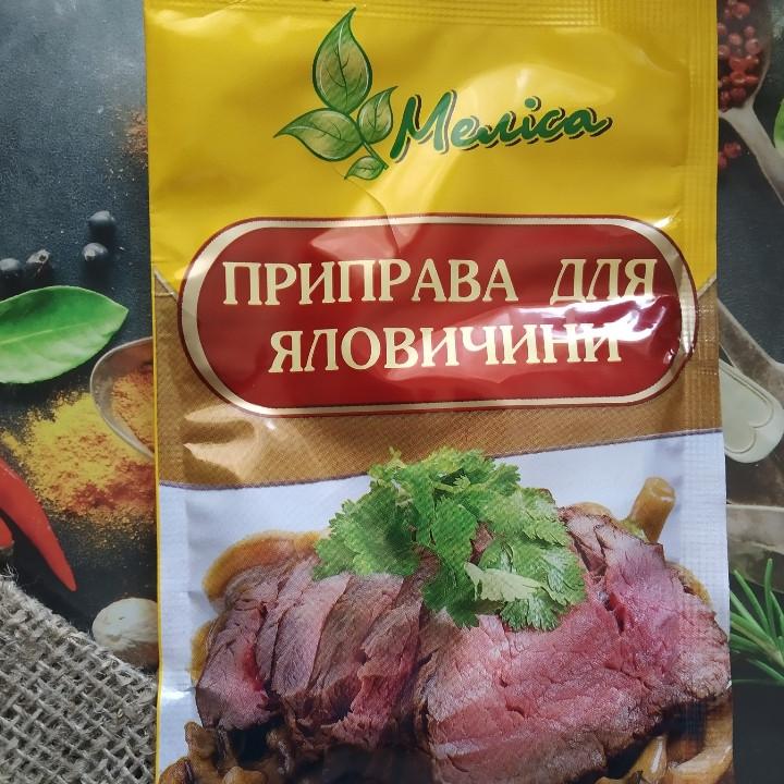 """Приправа для говядины 30 гр """"Мелиса"""""""