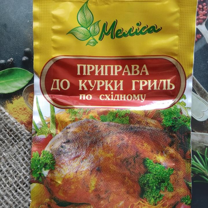 """Приправа для курицы гриль по восточному 30 гр """"Мелиса"""""""