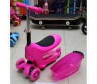 Самокат трехколёсный с сидением и ящиком, для детей, розовый, возраст от 3 лет (BT-KS-0063)