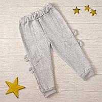 Штани спортивні дитячі р.86 / Спортивные штаны для детей