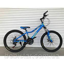 """Детский спортивный велосипед синий ТopRider 26"""" металлическая рама 14"""" детям от 8 лет ростом от 135"""