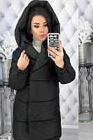 Зимняя женская куртка. Плотная плащевка канада, синтепон 200. Размер 42-44, 46-48