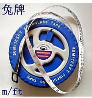 Рулетка 50 метров ударопрочная фиберглассовая (стекловолокно).