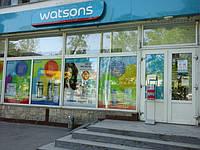 Открытие новых магазинов Watsons в Одессе, Новой Каховке и Цюрупинске.