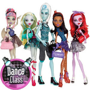 Танцювальний клас - Dance Class