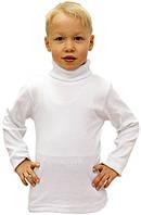 Водолазка детская белого цвета хлопок р.26-40