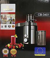🔥 Электрическая соковыжималка Juicer CB 3401, Crownberg. Соковыжималка из нержавеющей стали Juicer CB 3401., фото 1