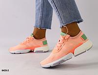 Кроссовки Adidas Адидас дышащие персиковые из натуральных материалов, фото 1