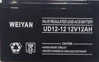 Аккумулятор battery 12V 12A!Лучший подарок