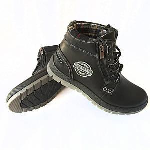 Молодежные зимние ботинки Mario Boschetti на натуральном меху