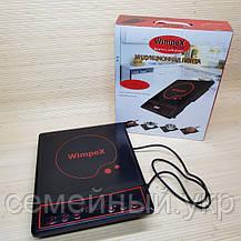 Индукционная настольная электроплита WimpeX WX1321 (2000W)+ набор кастрюль, фото 2