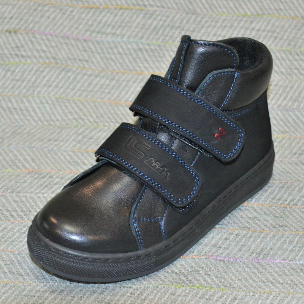 Ботинки на демисезон мальчику, LC Kids размер