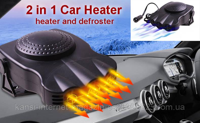 Автомобільний кондиціонер 2 в 1 Auto Fan Heater 704, авто дуйка