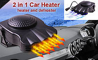 Автомобільний кондиціонер 2 в 1 Auto Fan Heater 704, авто дуйка, фото 1