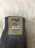 """Носки """"NEBAT"""" из натуральной овечьей шерсти плотные, фото 8"""