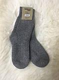 """Носки """"NEBAT"""" из натуральной овечьей шерсти плотные, фото 2"""