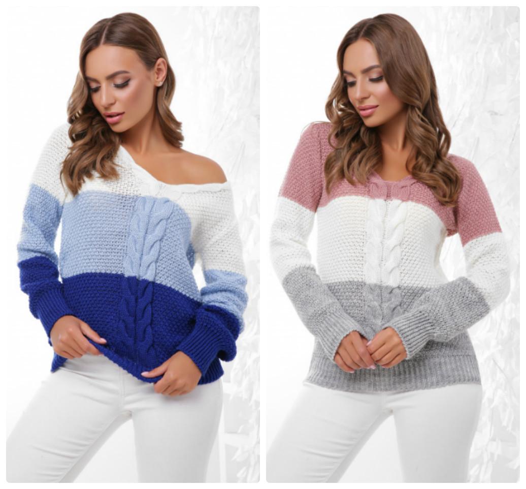 Женский вязаный свитер трехцветный, в расцветках, р.44-48