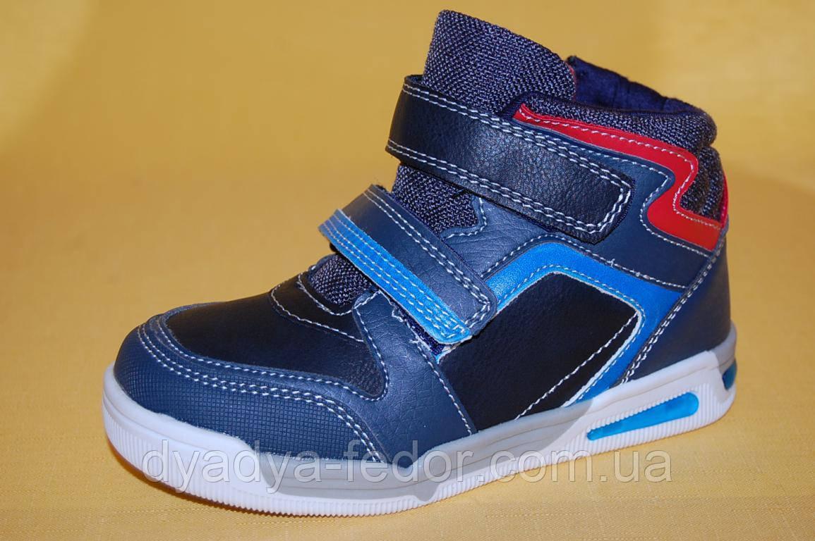 Детские демисезонные ботинки Bi&Ki Китай 5011 Для мальчиков Синие размеры 27_32