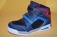 Детские демисезонные ботинки Bi&Ki Китай 5011 Для мальчиков Синие размеры 27_32, фото 1