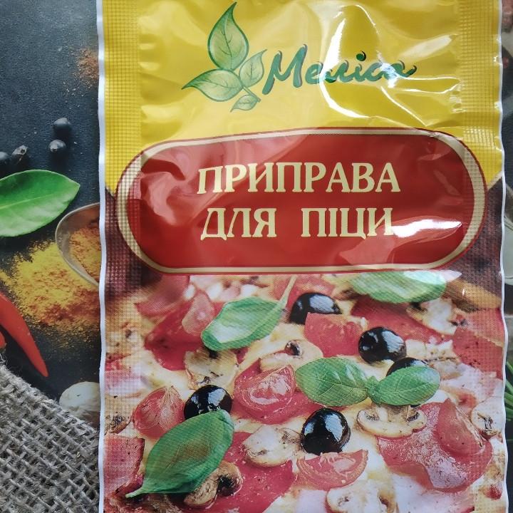 """Приправа для пиццы 10 гр """"Мелиса"""""""