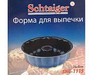 Форма Для Выпечки Schtager SHG 1115 Форма Для Кекса Пирога Бисквита