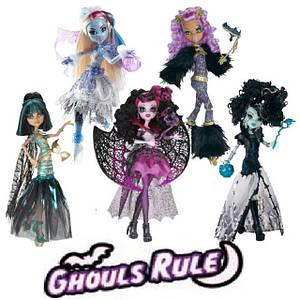 Хелловін - Ghouls Rule