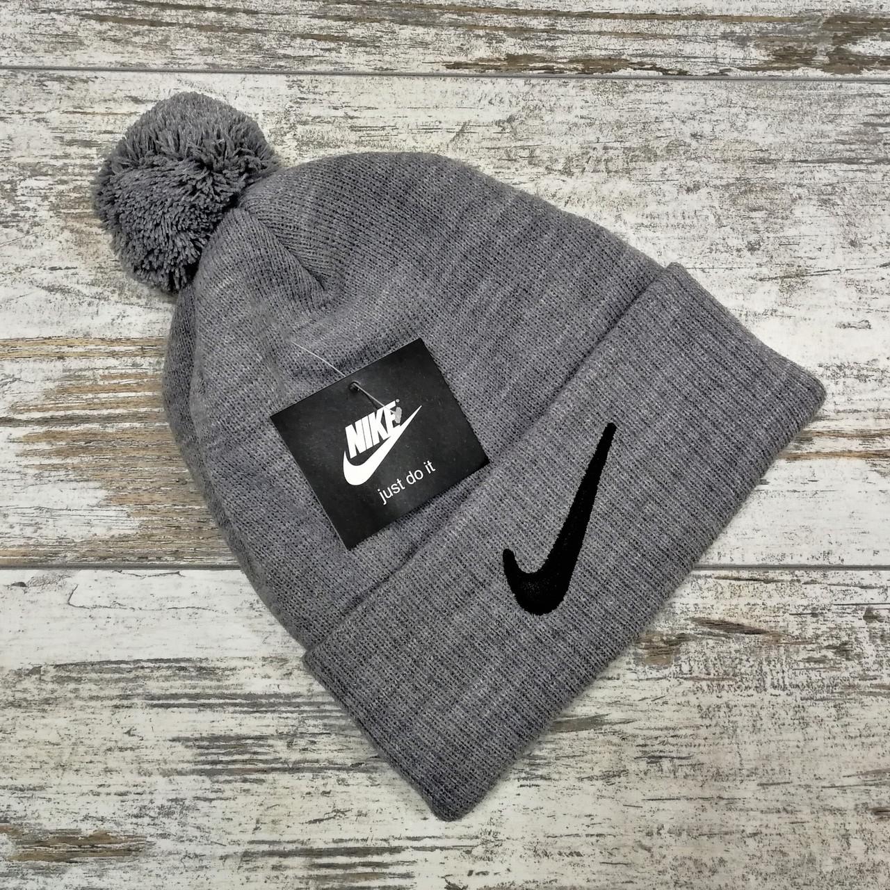 Шапка мужская\женская - (флисовая подкладка) в стиле Nike светло-серый