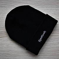 Шапка мужская\женская - (осень/зима) в стиле Reebok черный