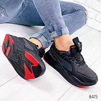 Кросівки чоловічі в стилі RS-X чорні 8475 ЗИМА