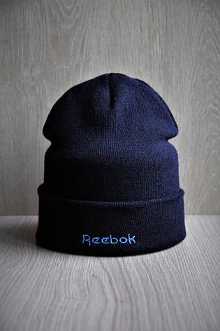 Шапка мужская\женская - (осень/зима) в стиле Reebok синий, фото 2