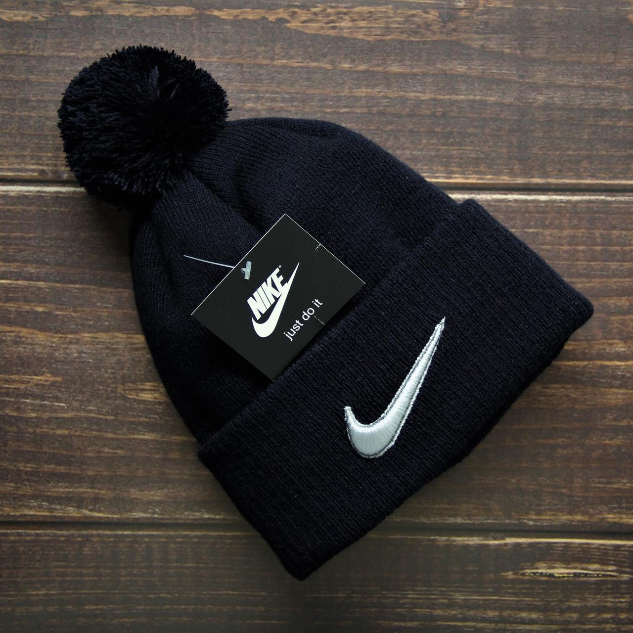 Шапка мужская\женская - (флисовая подкладка) в стиле Nike тёмно-синий