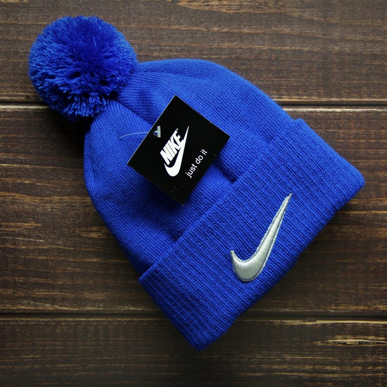 Шапка мужская\женская - (флисовая подкладка) в стиле Nike электрик ( голубой )