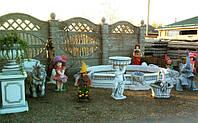 Декоративные изделия, бетон, гипс, фонтаны и прочие для дома и сада.