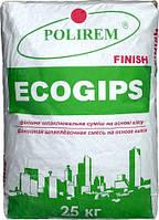 Гипсовая шпаклевка Polirem 407 ECOGIPS - FINISH (25 кг)