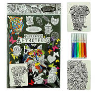 Набор для рисования Раскраска Антистресс с фломастерами RA-01-01, 01-02
